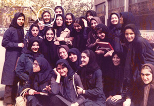 Roya Hakakian (circled) and her school chums in early 80s' Tehran.