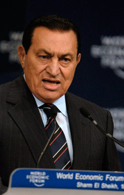 Hosni Mubarak Photo by World Economic Forum