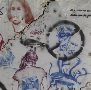 Faces of dissent: revolutionary graffiti in Cairo.