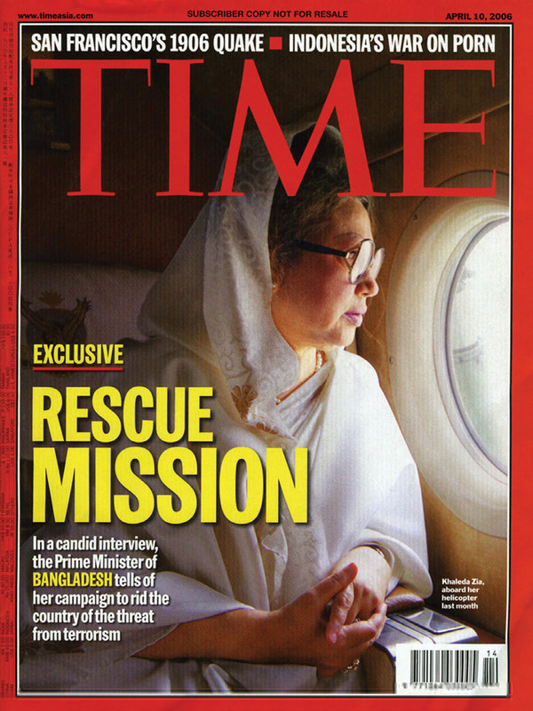 Cover photograph of Prime Minister Khaleda Zia by Shahidul Alam for Time Magazine, 2006.