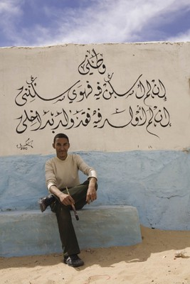 Southern Exposure - Calligraphy in Western Sahara Olivia Mann