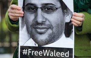 Waleed Abu al-Khair, a lawyer whose crime is to defend constitutional reformists and blogger Raif Badawi.
