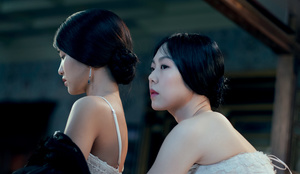 Park Chan-wook's film adaptation is as smart, sumptuous and sexy as Waters' original.