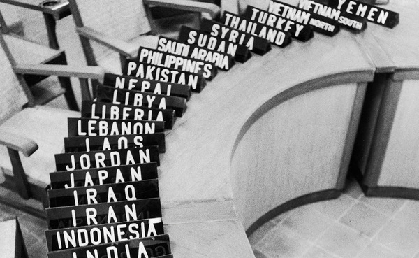 Place markers ahead of the Bandung Conference, 1955.