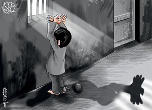 Mohammad's classic cartoon 'Dreaming of Freedom'.By Mohammad Saba'aneh