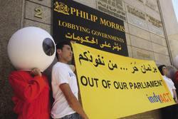 In the halls of shame Mohamed Azakir / Reuters