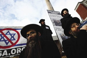 Not all Jews back Tel Aviv policy. Ultra-Orthodox protesters outside the Republican convention earlier this year.