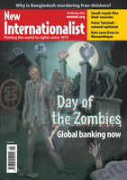 Global banking now - May, 2015