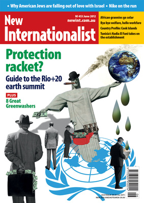 NI 453 - Protection racket - June, 2012