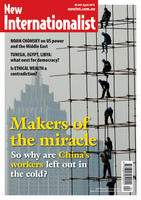 China - makers of the miracle - April, 2011