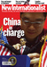 NI 423 - China in charge - June, 2009