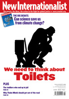 We need to think about toilets - August, 2008